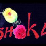 shokai